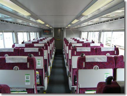 train-premiere-classe3.jpg