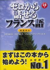 zero_kara 2006