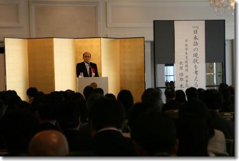 kitahara conférence