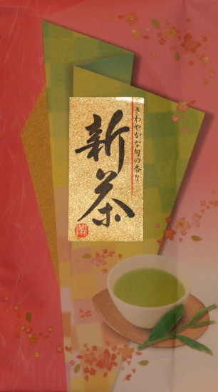 thé japonais nouveau