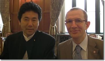 Avec le sénateur Inuzuka