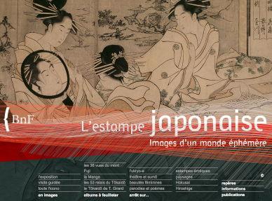 Estampes japonaises à la BNF