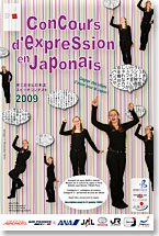concours-expression.jpg
