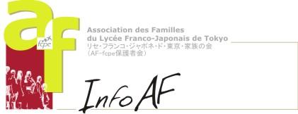 infoAF_top_A