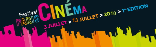 festival-paris-cinema.jpg