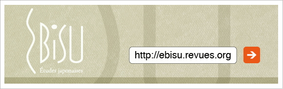 Ebisu image