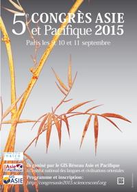 congres_asie_pacifique_2015_2.jpg