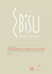ebisu_52-small250.png