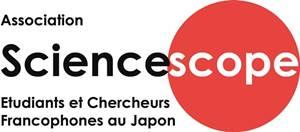 Logo Sciencescope fi1062516x207