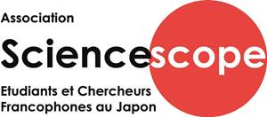 Logo Sciencescope fi1062516x207